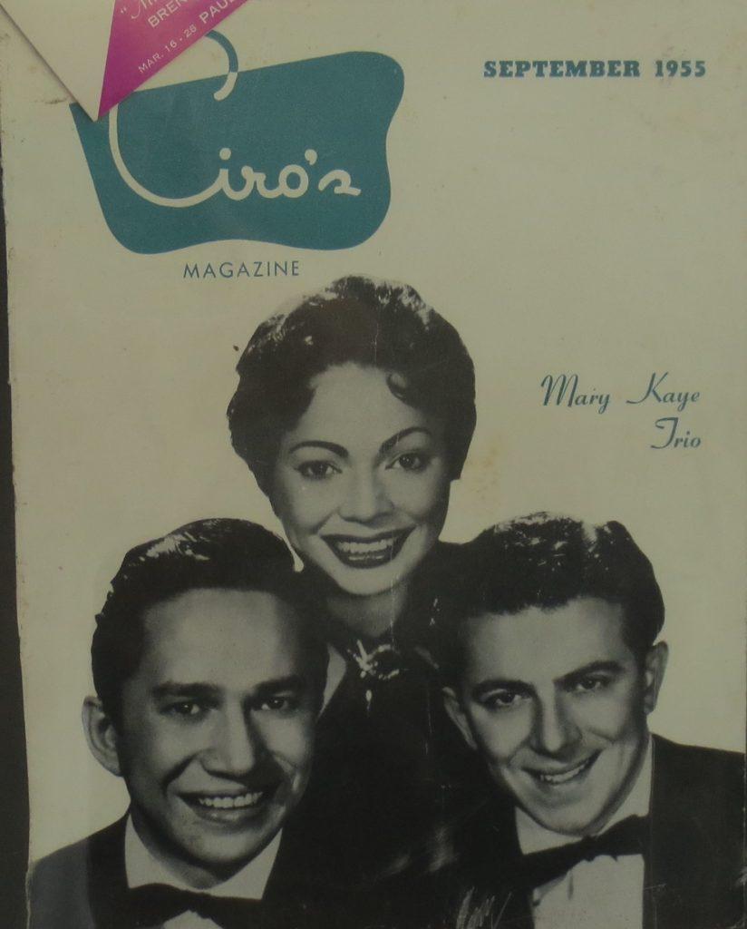Ciro's Los Angeles 1955
